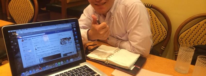Facebook集客戦略コンサルティングの無料モニター第三弾 つなぎびと書家 柴崎 翔吾さん