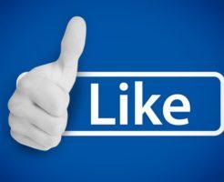 Facebook集客に「いいね!」が役立つ理由とは?