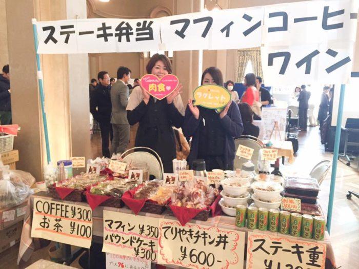 第13回がんばろう関西マッチングフェアが熱い!@中之島中央公会堂