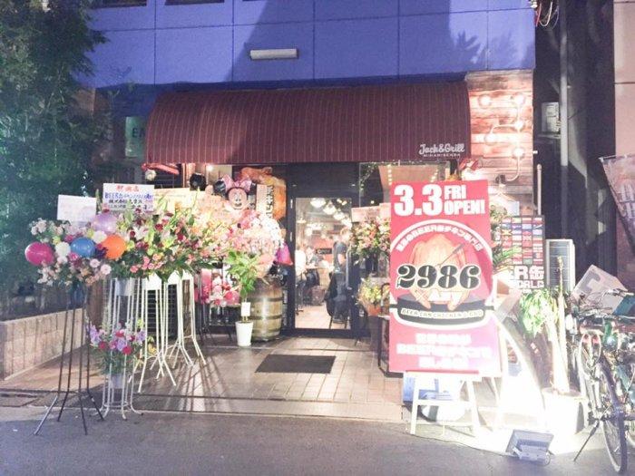 南船場にビア缶チキン専門店 2986 x Any オープン!