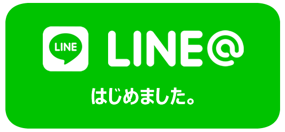 LINE@を使ってみよう