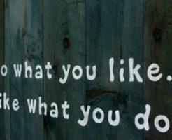 好きなこと、仕事にしてる?