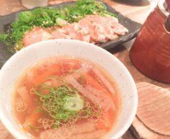 塚田農場の相談役スープ、見たことある?