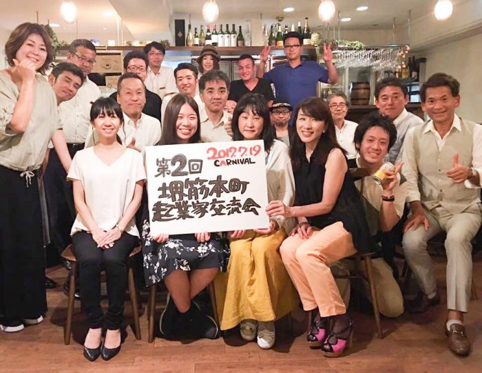 堺筋本町起業家交流会に、なんと岡山から