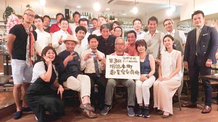 堺筋本町起業家交流会は満員御礼、そして次の日曜日は、、、
