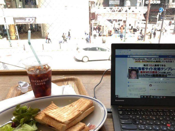 渋谷109前の広場のイベントを見ながら、、、